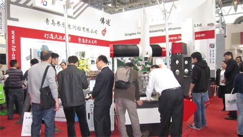 青岛弗尔迪三坐标成功参展第十三届中国国际机床工具展览会